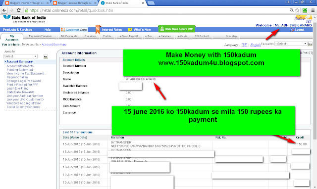 15 june 2016 ko 150kadum se mujhe 150 rupees ka payment receive hua-see my internet banking screenshot