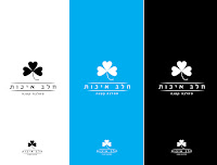 עיצוב מחדש ללוגו | מחלבת חלב איכות