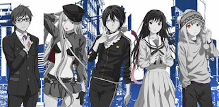 Download BD Noragami Subtitle Indonesia