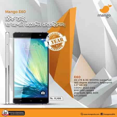 Mango E60 Smartphone