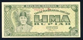 uang lima rupiah