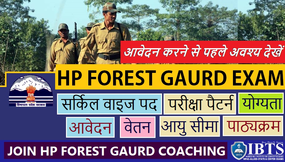 HP Forest Guard Recruitment 2021 Circle-Wise Details of Posts, Salary, Eligibility, Ground, Exam Pattern & Syllabus