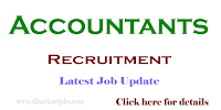 CA/CMA - Additional General Manager  Recruitment - Government of  West Bengal
