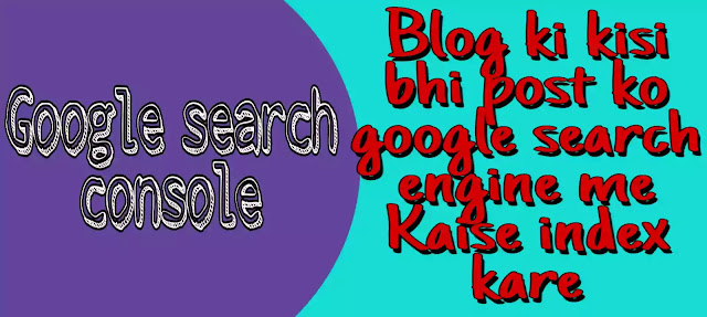 blog post ko google search me kaise laye