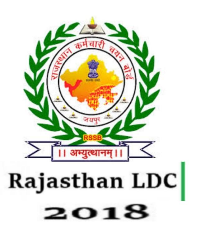 RSSB LDC 2018 के लिए आवश्यक दस्तावेजों की सूची एवं विस्तृत जानकारी.....देखे एवं डाउनलोड करे महत्वपूर्ण प्रपत्र