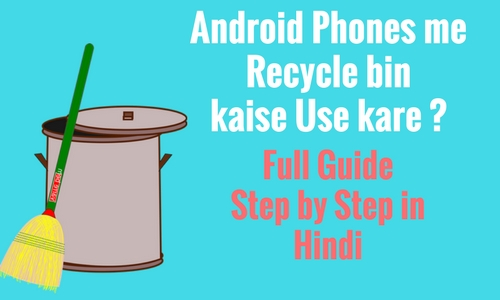 Android Phones me Recycle bin kaise Use kare ?
