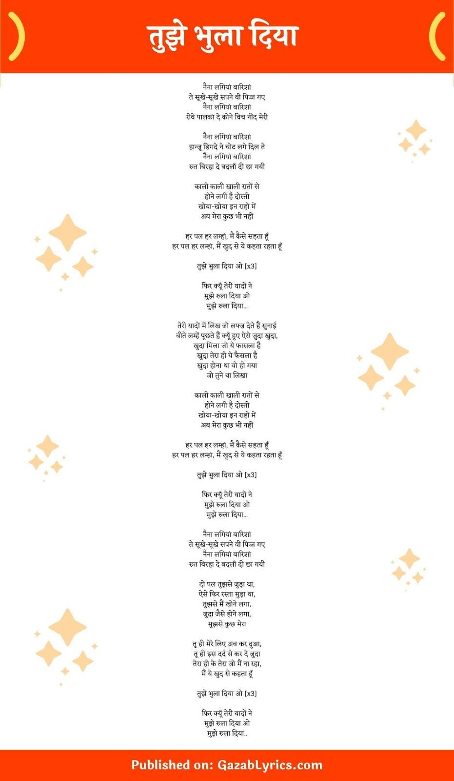 Tujhe Bhula Diya song lyrics image
