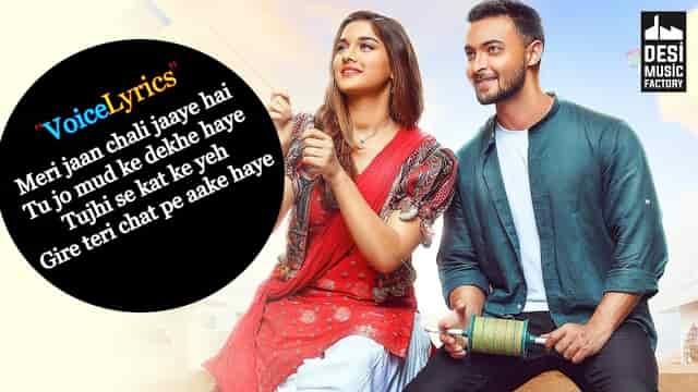 Manjha Lyrics In English