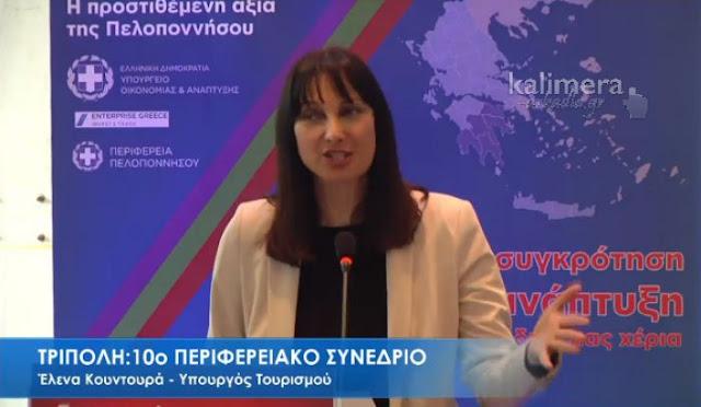 Άνοδος σε διεθνείς αφίξεις και επισκεψιμότητα στους αρχαιολογικούς της Πελοποννήσου