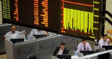 البورصة المصرية تواصل تراجعها بمنتصف تعاملات اليوم