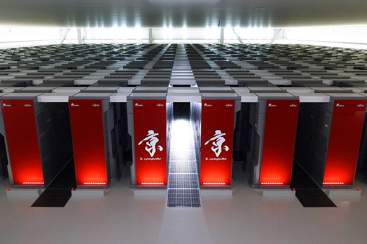 È giapponese e con chip ARM il nuovo Supercomputer più potente del mondo