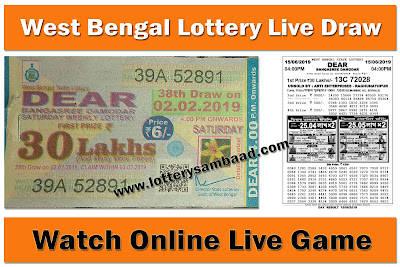 Live draw West Bengal State Lottery, lottery sambad live lottery draw. live result of west bengal ticket, live lottery play, west bengal state lottery live draw