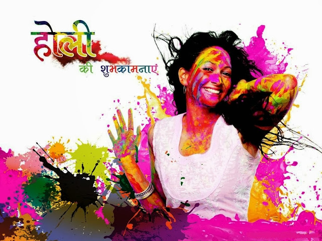 Holi WhatsApp Status in Hindi 2017