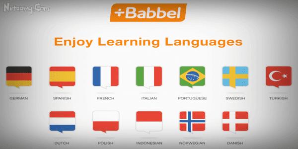تطبيق-Babbel