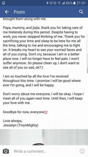 Teacher's Farewell Letter/STOMP