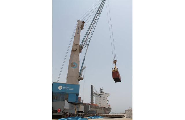 Container traffic milestone for Duqm Port
