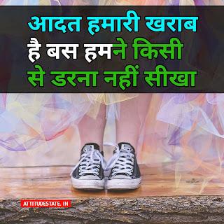 attitude status hindi girlfriend