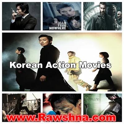 افضل افلام كورية اكشن على الاطلاق