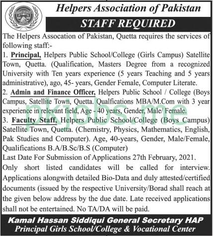 Latest Helpers Association of Pakistan Management Posts 2021