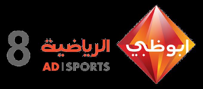 Abu Dhabi Sport 8 HD Free - مجاناً