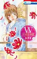 W-Juliet II