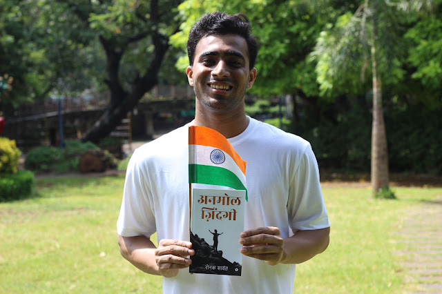 Ronak Sawant with Indian Flag & his First Book