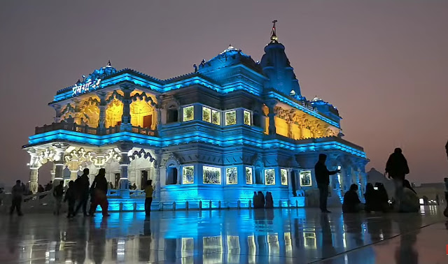 Prem Mandir Vrindavan Night View image