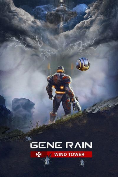 โหลดเกมส์ Gene Rain:Wind Tower