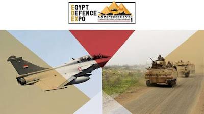مصر تستعد لحدث عسكري ضخم للصناعات الدفاعية والعسكرية