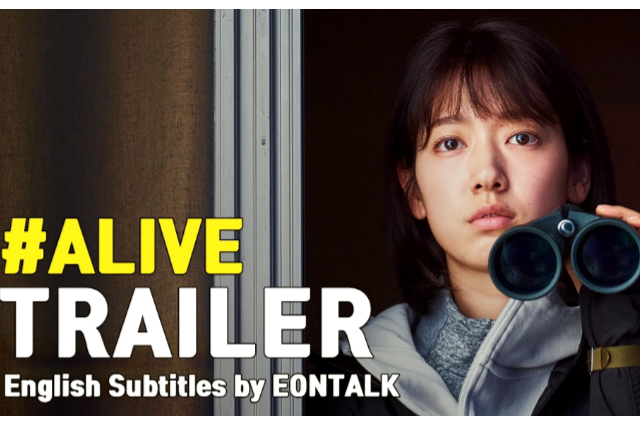 FILM - #Alive 2020 Subtitle Indonesia