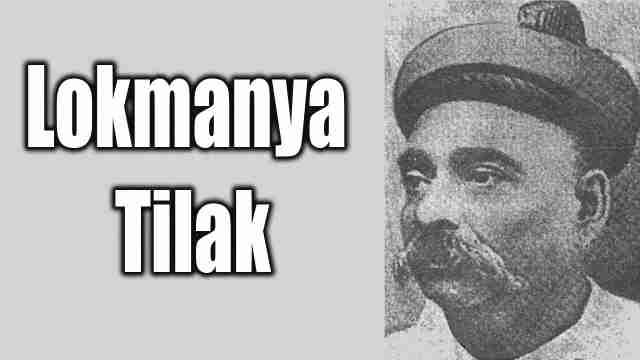 Lokmanya tilak image used for essay in english
