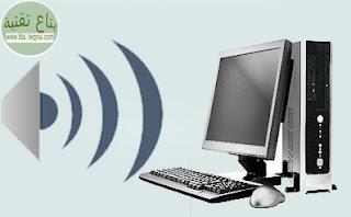 برامج لاب توب, برنامج رفع الصوت, رفع صوت الكمبيوتر, برنامج تعديل الصوت, dfx audio, dfx audio enhancer, رفع صوت اللاب توب, برنامج رفع صوت الكمبيوتر, برنامج تحسين الصوت, برنامج الصوت, برنامج تضخيم الصوت, برنامج رفع الصوت للكمبيوتر, برنامج رفع صوت اللاب توب, dfx download, برنامج لرفع الصوت, تحميل برامج لاب توب, افضل برامج الكمبيوتر ويندوز 7, برنامج تضخيم الصوت لويندوز 7, صوت اللاب توب ضعيف, برنامج الصوت للكمبيوتر, تحميل برنامج الصوت للكمبيوتر ويندوز 7, برنامج لرفع صوت الكمبيوتر ويندوز 7, افضل برامج الكمبيوتر, برنامج تعديل الصوت للكمبيوتر, برنامج زيادة الصوت 10 اضعاف وتنقيته, رفع صوت اللاب توب ويندوز 10, dfx تحميل, برنامج تكبير الصوت, برنامج تضخيم الصوت للكمبيوتر, برنامج رفع الصوت الى 1000, برنامج لرفع صوت الكمبيوتر, برنامج رفع الصوت للاب توب, تحميل برنامج dfx audio enhancer مع الكراك 2018, برامج صوت, برنامج مضخم الصوت للكمبيوتر 2017, مضخم صوت للكمبيوتر, صوت اللابتوب منخفض, برامج مفيدة للكمبيوتر, برنامج رفع صوت اللاب توب بشكل ممتاز, برنامج تغيير الصوت للكمبيوتر 2017, برنامج رفع صوت اللاب توب ويندوز 10, برامج صوتيات, برنامج مضخم الصوت للاب توب, برنامج لتضخيم وتحسين جودة الصوت في الكمبيوتر, ايكولايزر, برنامج تحسين الصوت للكمبيوتر, كيف ارفع صوت الكمبيوتر, رفع صوت الكمبيوتر ويندوز 10, كيف تخلي صوتك حلو،مضخم الصوت للكمبيوتر, حل مشكلة انخفاض الصوت في ويندوز 10, برنامج مكبر الصوت للكمبيوتر, تحميل برنامج تنقية الصوت للكمبيوتر مجانا, افضل برامج لاب توب, برامج تعديل الصوت, برنامج مضخم الصوت للكمبيوتر 2018, برنامج مضخم الصوت, برنامج مكبر الصوت, برنامج لرفع صوت اللاب توب, dfx كراك, برنامج مجاني لرفع صوت اللاب توب, افضل البرامج للكمبيوتر, رفع صوت اللاب توب ويندوز 7, رفع صوت, تحميل برنامج صوت, برنامج مضخم الصوت للكمبيوتر, رفع مستوى الصوت, برنامج لتعديل الصوت وتحسينه, زيادة صوت الكمبيوتر, السماعات الخارجية لا تعمل على اللاب توب, رفع الصوت, تحميل برنامج رفع الصوت, طريقة رفع صوت الكمبيوتر, زيادة صوت اللاب توب, رفع مقطع صوتي برابط مباشر, كيفية تشغيل الصوت في الكمبيوتر ويندوز 7, مكبر صوت للكمبيوتر, تحميل برنامج تشغيل سماعات الراس, رفع برابط مباشر, تحميل برنامج الصوت للكمبيوتر, برنامج dfx,