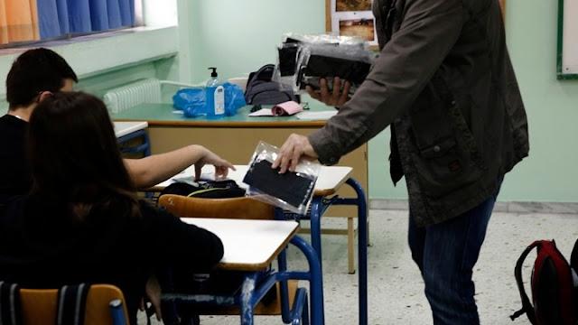 Θεσπρωτία: Χτύπησε το κουδούνι στα Λύκεια της Θεσπρωτίας…