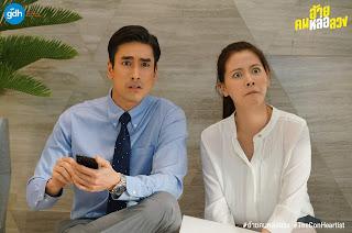 the con heartist thai movie sub indo