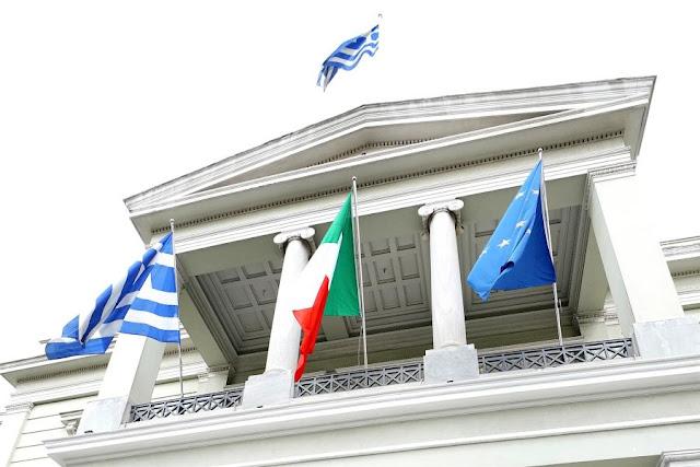 ΑΟΖ Ελλάδος- Ιταλίας