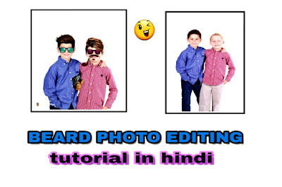 dadhi much rditing,hair style editor,
