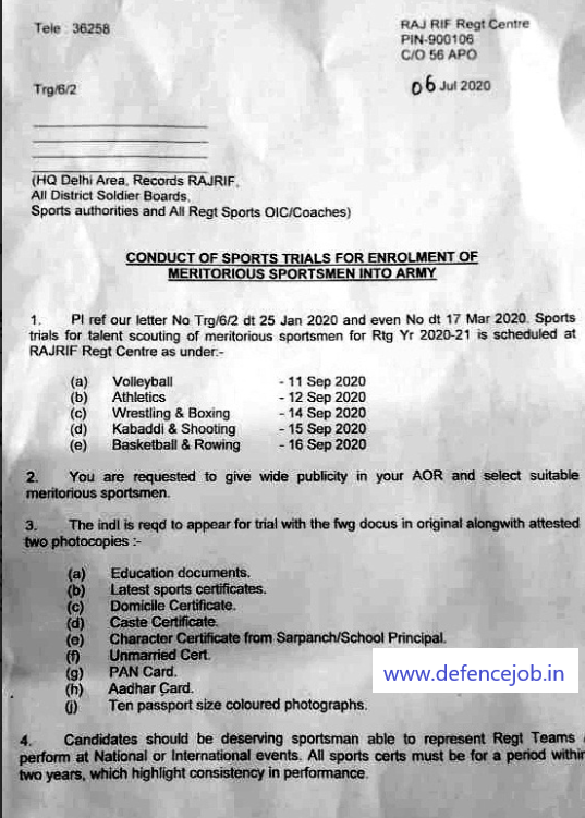 Rajputana Rifles Army Relation Bharti UHQ Quota Sept 2020