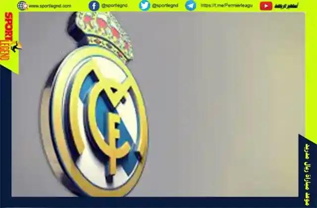 موعد مباراة ريال مدريد القادمة,موعد مباراة ريال مدريد اليوم,موعد مباراة ريال مدريد,ريال مدريد,مباراة ريال مدريد,مباراة ريال مدريد القادمة,ريال مدريد اليوم,اخبار ريال مدريد,ريال مدريد مباشر,ريال مدريد بث مباشر,تشكيلة ريال مدريد اليوم,مواعيد مباريات ريال مدريد,موعد مباراة ريال مدريد القادمه