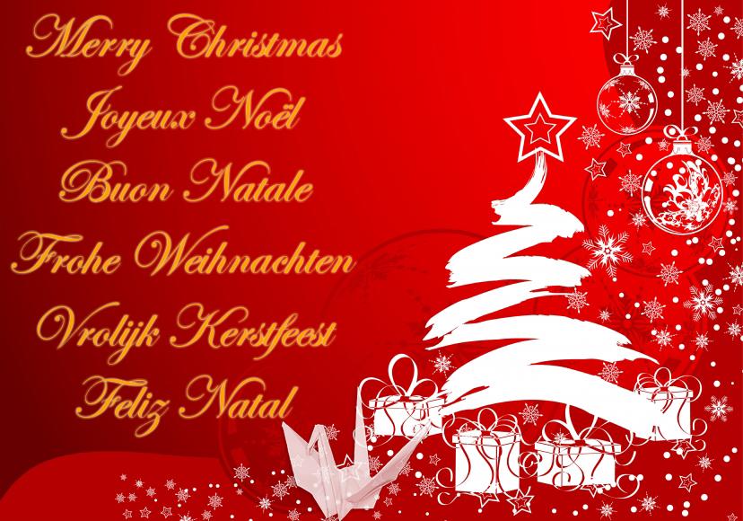 sretni blagdani čestitke Božić i Nova godina: Čestitka Sretan Božić napisana na različitim  sretni blagdani čestitke