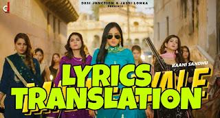 Majhe Wale Lyrics Translation in Hindi (हिंदी) – Baani Sandhu