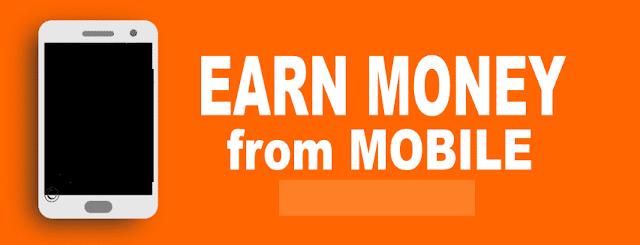 اكسب أموال باليورو يوميا من استقبال الرسائل على هاتفك Earn Money From Free SMS