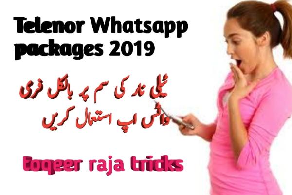 Telenor 2G,3G,4G Whatsapp package 2019
