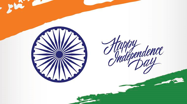 ১৫ আগষ্ট...স্বাধীনতা দিৱস!   Assamese KOBITA