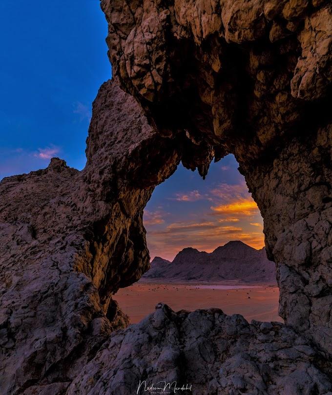 Explore Maleha Fossil Rocks