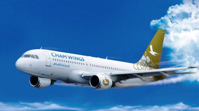 أجنحة الشام للطيران Cham Wings Airlines