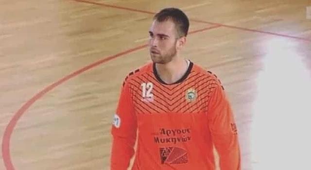 Στο πρωτάθλημα της Ισπανίας θα αγωνίζεται ο τερματοφύλακας του Διομήδη Άργους Παναγιώτης Παπαντωνόπουλος