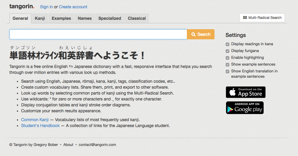 Tangorin vs Tatoeba: Best Sites for Japanese Examples / Sincerely ...