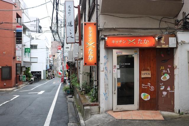 Omelette Rice Tokyo