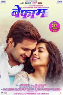 Download Befaam (2021) Marathi Full Movie 480p 720p HD || Moviesbaba