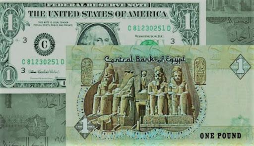 سعر الدولار أمام الجنيه